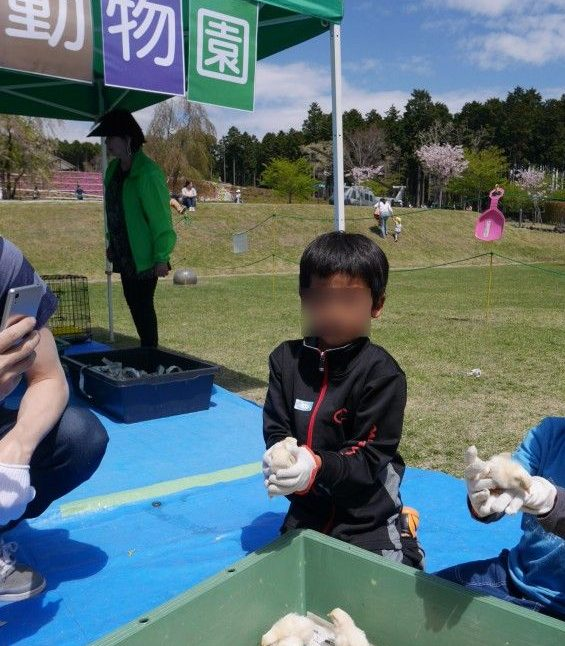 富士山樹空の森で「ふれあい動物園」イベント