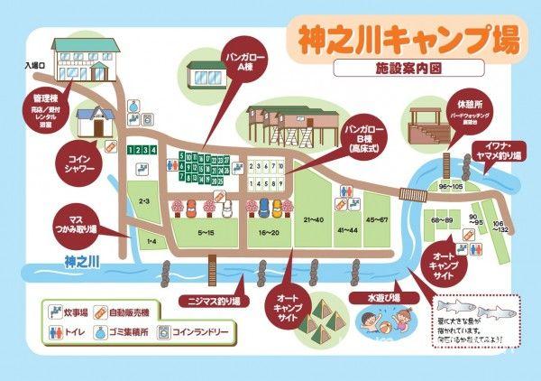 神之川キャンプ場内の地図