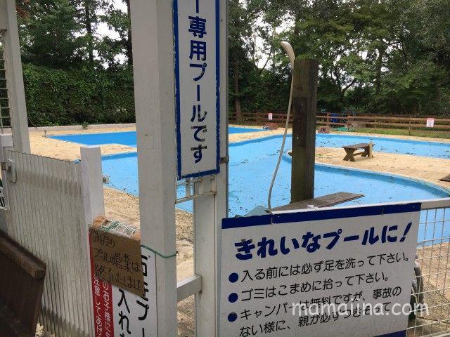 有野実苑の子供用プール