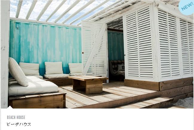 ワイルドビーチ木更津のグランピングビーチハウス