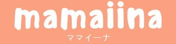 ワーママブログ☆ママイーナ