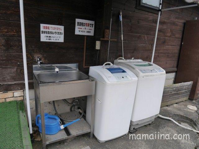 ケニーズ・ファミリー・ビレッジの洗濯機