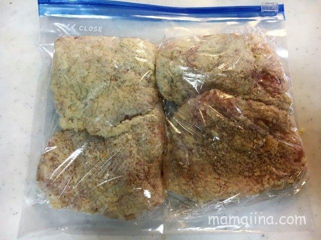 コストコのさくらどりむね肉を「チキンカツの素」にして冷凍