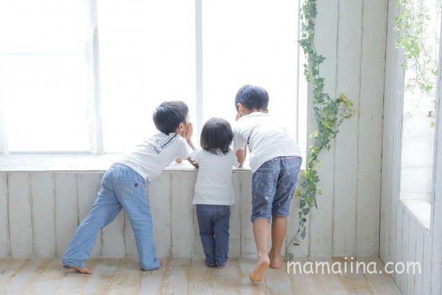 わが家の3兄妹