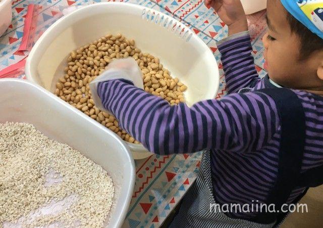 子供と味噌作り