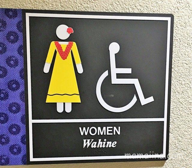 子連れハワイ ホノルル空港