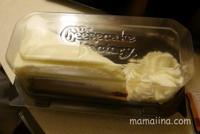 チーズケーキファクトリー@ワイキキのおすすめメニュー チーズケーキ 持ち帰り