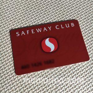 セーフウェイの会員カード