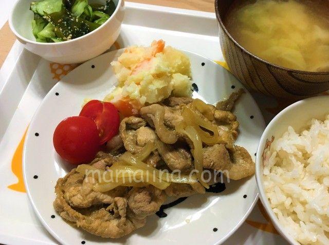 コストコ 豚こま肉 冷凍 レシピ
