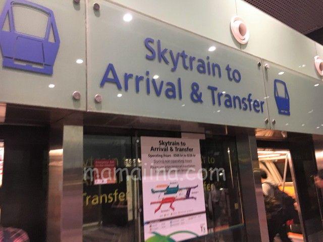 シンガポール トランジットホテル