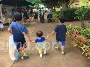 子連れハワイ旅行記 小学生1歳4歳