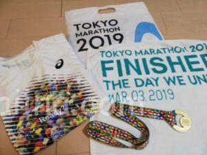 東京マラソンの参加賞 ポンチョ記念品