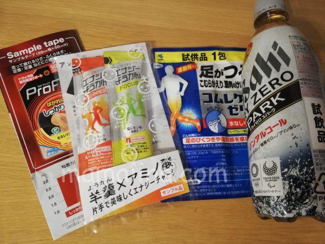 東京マラソンEXPOでもらえた試供品