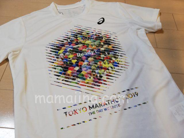 東京マラソン 公式参加Tシャツ
