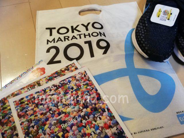 東京マラソン EXPO 事前受付 公式パンフレット