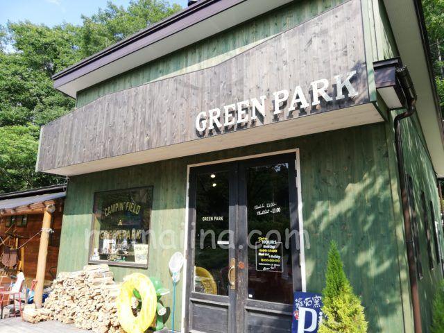 グリーンパークふきわれで真夏の川遊び!大人気キャンプ場の魅力とは?