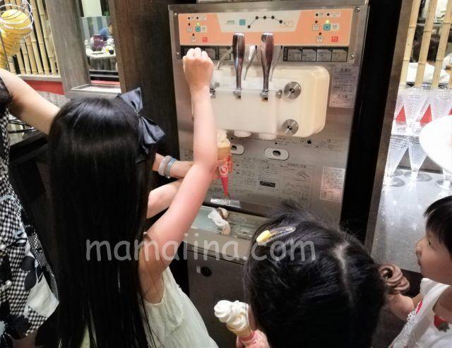 クラブメッドトマムの食事 ソフトクリームマシン