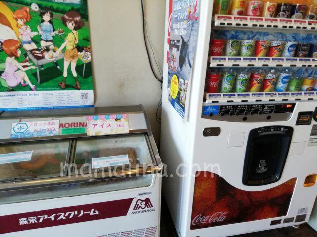 大洗サンビーチキャンプ場 自販機