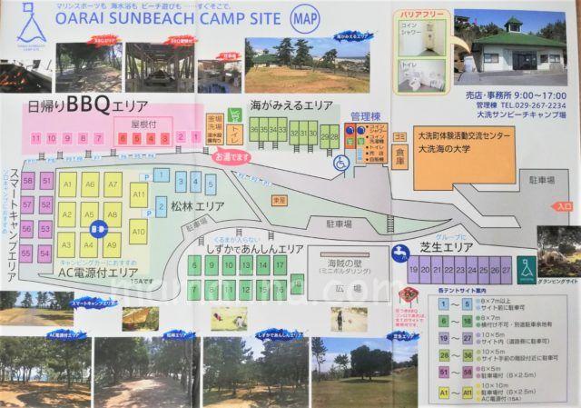 大洗サンビーチキャンプ場のサイトマップ
