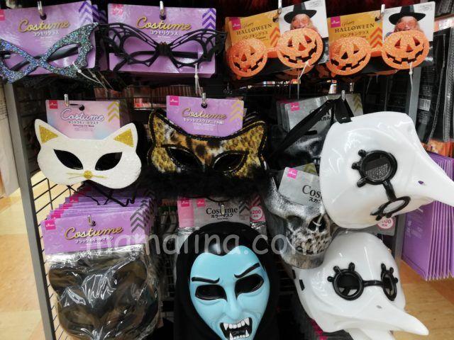 ダイソーハロウィンの仮装グッズ マスク