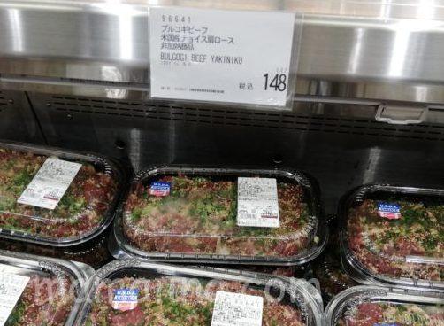 コストコ店舗でプルコギビーフの値段表示