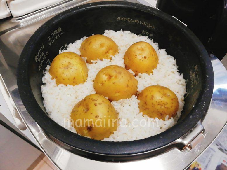 離乳食を楽に作る方法 根菜は炊飯器で