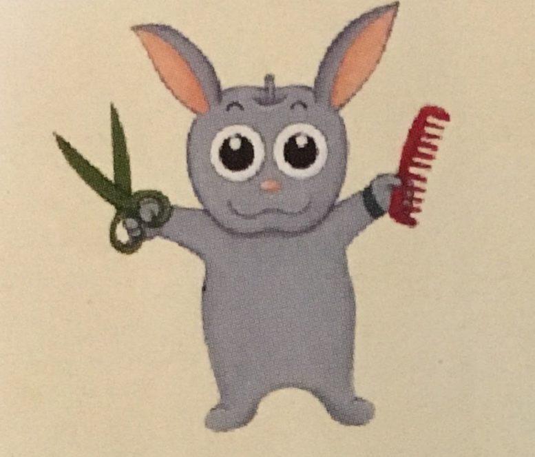 バムとケロシリーズのサブキャラクター ぷるどちゃん