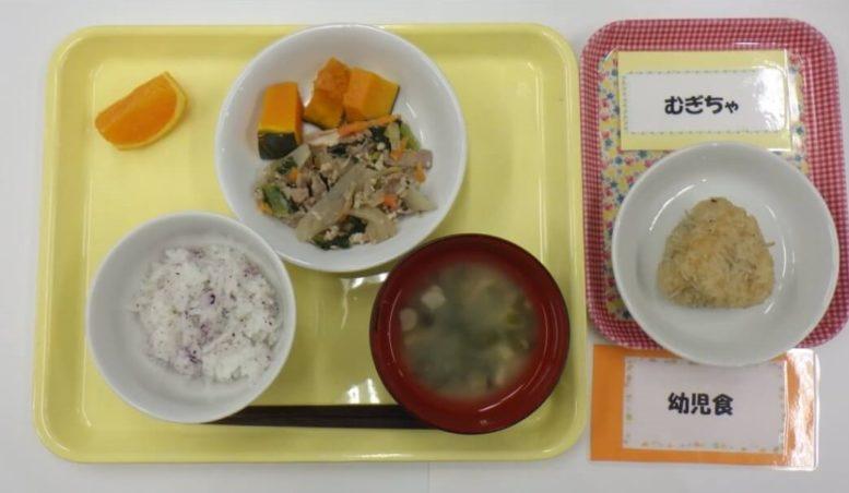 保育園の食事例
